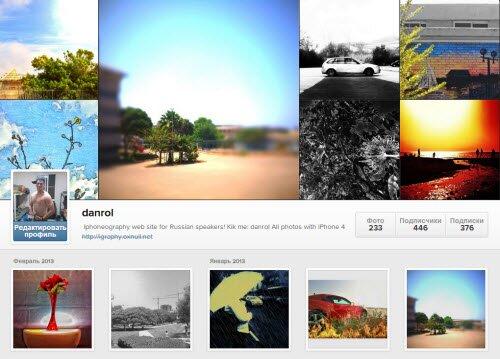 Instagram на компьютере