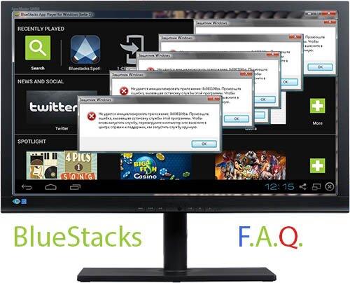F.A.Q. по BlueStacks